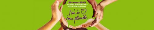 Journée de la francophonie 2015.jpg